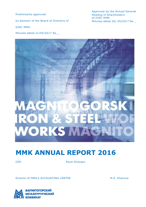 Magnitogorsk Iron & Steel Works annual report 2016